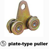 plate-type puller