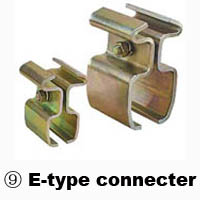 E-type connecter